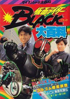 Black Kamen Rider!