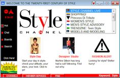 AOL Style Channel Screenshot