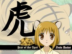 Kisa- Year of the tiger. She is by far my favorite character from this anime/ manga. So kawaii! All Anime, Anime Love, Manga Anime, Anime Stuff, Fullmetal Alchemist, Manhwa, Tiger Wallpaper, Year Of The Tiger, Fruits Basket Anime