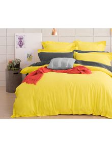 Linen House Elka Duvet Cover Set, Yellow product photo