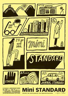 "JOURNAL STANDARD (ジャーナルスタンダード) JOURNAL STANDARD× &Premium ""Mini STANDARD"" 11月20日(木)~"