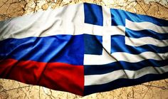 Greek society is particularly positive about Russia and President Vladimir Putin, who is trusted more than other world leaders, but still prefers Europe, a fresh poll revealed on Sunday. Greece Flag, Russia, Vladimir Putin, Greeks, Newspaper, Wednesday, Child, Country, Children