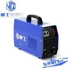 Hand & Power Tool Accessories Tools Tap Gas Shielded Welding Wire Feeding Plate Nbc-2 Two Welding Co2 Welder Circuit Board Superior Performance Learned Nbc Welder Control Panel