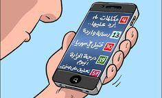 كاريكاتير : أرقام يومية !!  شو غير هيك أرقام ؟   #محجوبيات