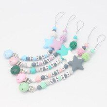 Round Pacifier Silicone Baby Teething Teether Chain Clip DIY Bead Dummy Strap