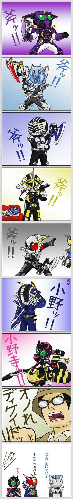 Kamen Rider Wizard, Kamen Rider Ooo, Kamen Rider Decade, Kamen Rider Series, Kamen Rider Ryuki, Alice Cullen, Pokemon Charizard, Marvel Entertainment, Marvel Funny
