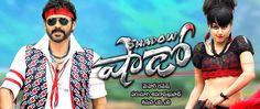 Free Telugu Movie: Shadow (Telugu) — Spuul