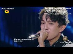 Dimash Kudaibergen - Opera most beautiful and unique voice in the world today. The Voice, I Am A Singer, Vocal Coach, The New Wave, Music Heals, Pop Singers, My Favorite Music, My Music, Pick Up Lines