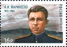 Sello: Hero-submariner A.I.Marinesko (1913-1963) (Rusia) (70th anniv. of Victory WWII, Heroes-submariners) Mi:RU 2143