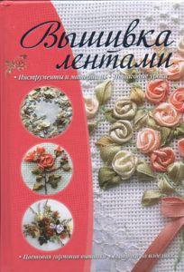 Revistas, bordados | Artículos en la categoría Revistas, bordados | Blog Brazhuk: LiveInternet - rusas Servicio Diarios Online
