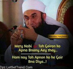 Truth Quotes, Quran Quotes, Hindi Quotes, Quotations, Best Couple Quotes, Best Quotes, Beautiful Islamic Quotes, Islamic Inspirational Quotes, Jumma Mubarak Quotes