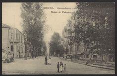 Вуліца Паліцэйская, зараз вулiца Янкi Купалы