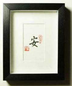 Framed Decorative Art - Zen Inspired Chinese Calligraphy - Chinese Calligraphy 3X5 Print Form - Peaceful/Calm by ZenInspired.com. $31.00. Hand-painted by skilled Asian calligraphy artist. Great for walls, desks, or shelves. Art work measures 3 inches wide x 5 inches high; frame measures 7 inches wide x 9 inches high. Handsome plastic frame with durable plexiglass cover. Rendered on genuine white rice paper with traditional stamps including the artist's family seal. Infuse your d...