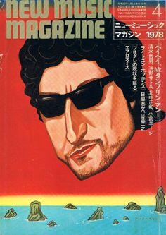 "thoxt: "" Dylan │New Music Magazine, 1978 """