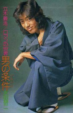 Music People, Japanese Language, Memories, Actors, Rock, Style, Men Styles, Memoirs, Swag