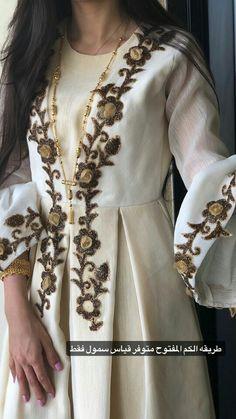 Iranian Women Fashion, Arab Fashion, Muslim Fashion, Stylish Dresses For Girls, Lovely Dresses, Reign Fashion, Mode Abaya, Traditional Fashion, Designer Dresses