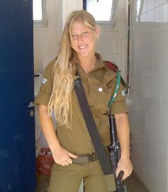 Israel Defense Force (IDF) Women in Uniform: Photo
