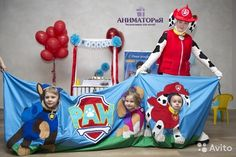 Paw Patrol Party, Ronald Mcdonald, Fictional Characters