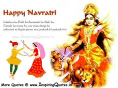 Navratri Thoughts, Best Greetings for Navratri, Messages Navratri Images Wallpapers Pictures Photos