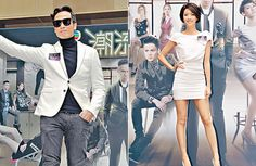 """Moses Chan wants to keep the sex of his baby a secret. His upcoming drama, """"Fashion War"""", premieres February 29, 2016."""