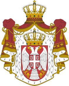 Brasão de armas da Sérvia. Coat of arms of Serbia.