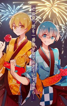 #すとぷりギャラリー - Twitter検索 / Twitter Cute Anime Guys, Beautiful Anime Girl, Kuroko No Basket, Dragon Ball, Chibi, Cool Art, Wattpad, Fan Art, Animation