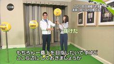 【悲報】錦織圭、桐谷美玲とイチャつく