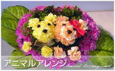 Oh my Fiesta Flowers!: Linda parejita. Mascotas florales.