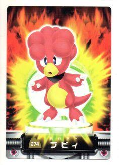 274 Magby BUBY Pokemon zukan card BANDAI carddass 2004-2005 Pokedex #Bandai