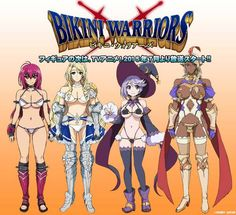 "Crunchyroll - ""Bikini Warriors"" TV Anime Planned for Summer"