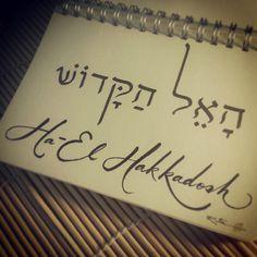 Ha-El Hakkadosh (The Holy God)~~