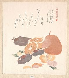 Oranges and Dried Persimmons -  Kubo Shunman, 19th century - woodblock print.