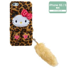 Hello Kitty iPhone 5 5S Fluffy Cover Case Hard Type Leopard with Tail SANRIO JAPAN
