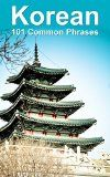 Free Kindle Book -  [Travel][Free] Korean: 101 Common Phrases Check more at http://www.free-kindle-books-4u.com/travelfree-korean-101-common-phrases/