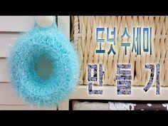 줄리줄스 Juliejulz 의 코바늘 하트모양 수세미뜨기 / How to crochet heart shaped dishcloth - YouTube