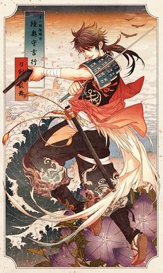 Reminds me of an old incarnation of my character, but with a historical ronin sort of outfit. Apparently this is associated with the anime Touken Ranbu. Manga Boy, Manga Anime, Anime Art, Male Character, Character Design, Hot Anime Guys, Anime Love, Anime Sword, Mutsunokami Yoshiyuki