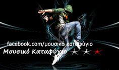 http://kproothisi.myl2mr.com/  καλησπέρες παντού   ραντεβού στα κάγκελα στίς 11 απόψε...