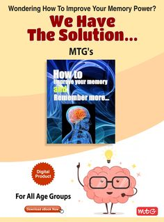 Do you know the power of a good memory? #MTG is come up with the solution of how you can improve your #memorypower. Math Books, Science Books, Hindi Books, English Book, Best Memories, Mtg, Improve Yourself, This Book