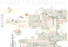Tokio YAMATODAMASHII test