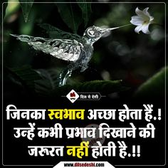 Quotes in Hindi Hindi Quotes Images, Hindi Quotes On Life, Fact Quotes, Attitude Quotes, True Quotes, Motivational Picture Quotes, Inspirational Quotes, Gulzar Quotes, Good Night Quotes