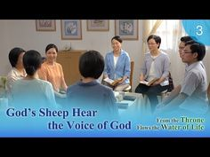 From the Throne Flows the Water of Life (3) - God's Sheep Hear the Voice of God   The Church of Almighty God