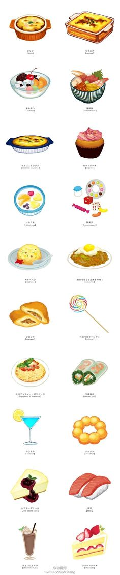 illustrated Japanese food collection