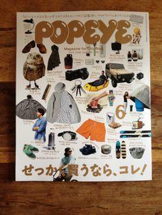 Popeye Magazine - Japan