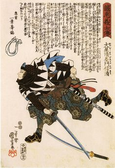 Art and Observation: Samurai prints: Pattern, Shape and Color