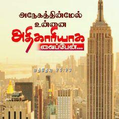 Bible Words Images, Tamil Bible Words, Biblical Verses, Bible Verses, Tamil Christian, Blessing Words, Wallpaper Bible, Jesus Photo, Christian Verses
