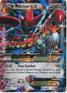 Mega Scizor EX 77/122 Pokemon TCG: XY BREAKpoint, Holo Pokemon Card #pokemon #pokemontcg #pokemoncards