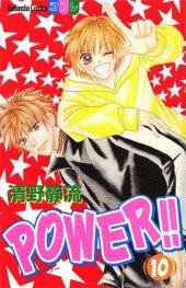 Manga Traders - Girl Got Game Power Manga, Got Game, Very Excited, Shoujo, Games, Reading, Anime, Fictional Characters, Power Girl