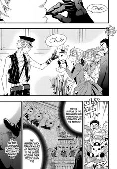 chapter 122: that butler, unshakeable-  3