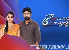 Eeramana Rojave 15-12-2020 Vijay TV Serial Episode Online, Today Episode, Vijay Tv Serial, Star Network, Busy Signal, Video Source, Hd Video, Tv Shows, Movie Posters