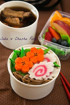 Japanese Soba Noodles Bento Lunch|弁当